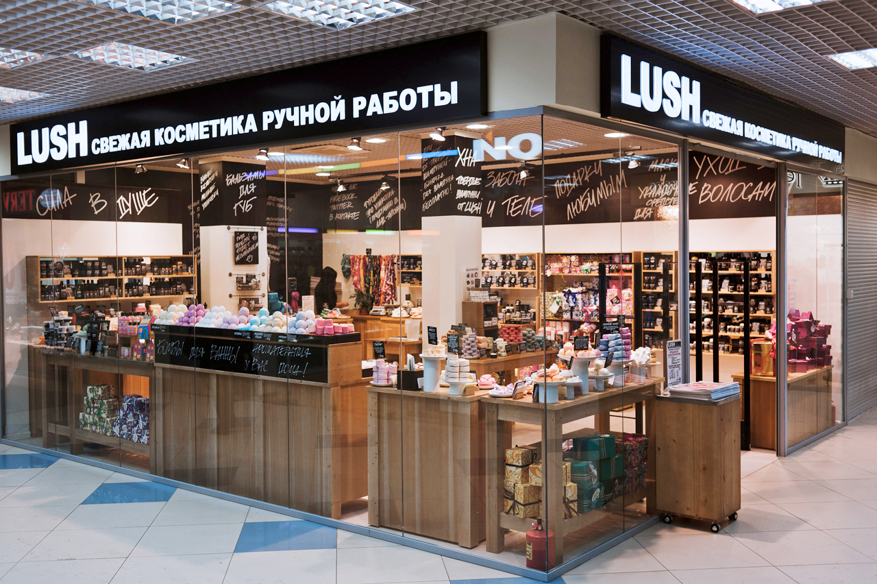ethical issues at the lush company Companies are spending a great deal of time and money to install codes of ethics those people saw company x's behavior as less ethical in magazine issues.