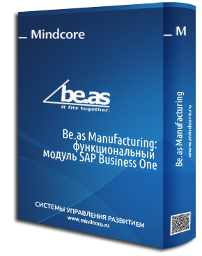 Be.as Manufacturing